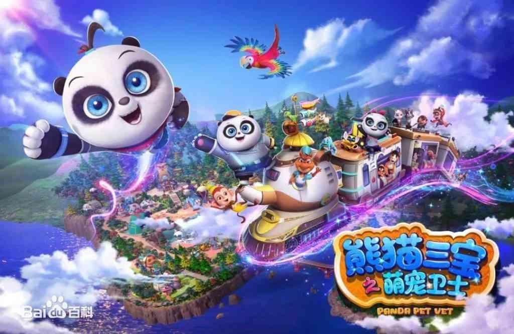 Review 熊猫三宝之萌宠卫士 atau Panda Pet Vet,  Animasi China yang Imut dan Menggemaskan