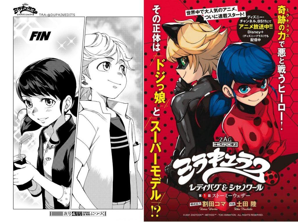 Versi Manga dari Kartun Miraculous: Tales of Ladybug & Cat Noir Hari ini sudah di rilis.