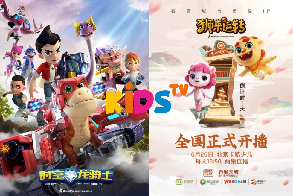 Lucky Comes with Lion dan Time-Travelling Dinosaur Knights bisa anda tonton di Kids Tv!.