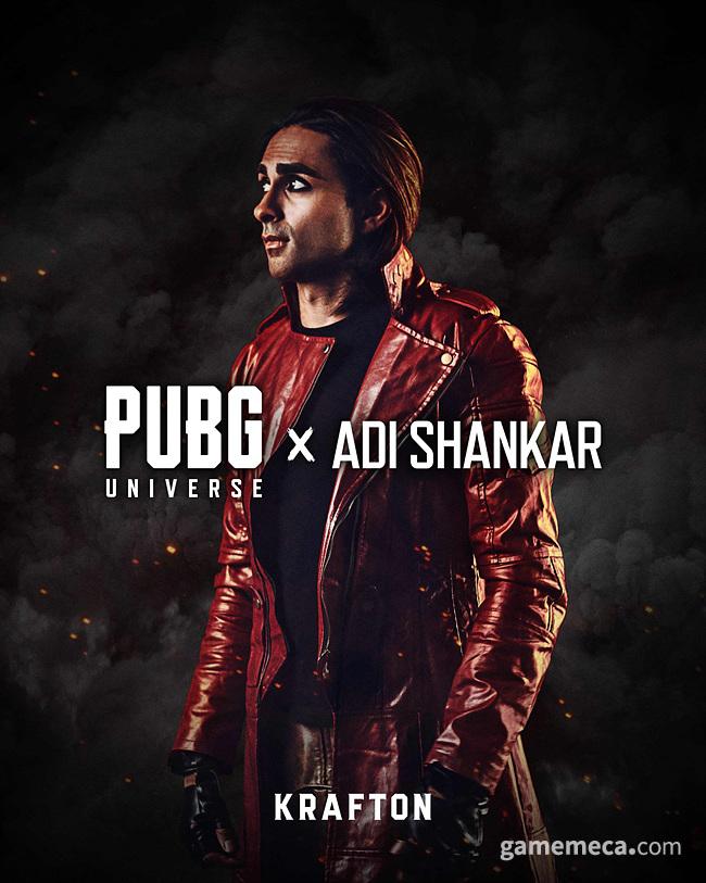 Produser Castelvania Adi Shankar sedang memproduksi PUBG menjadi film animasi